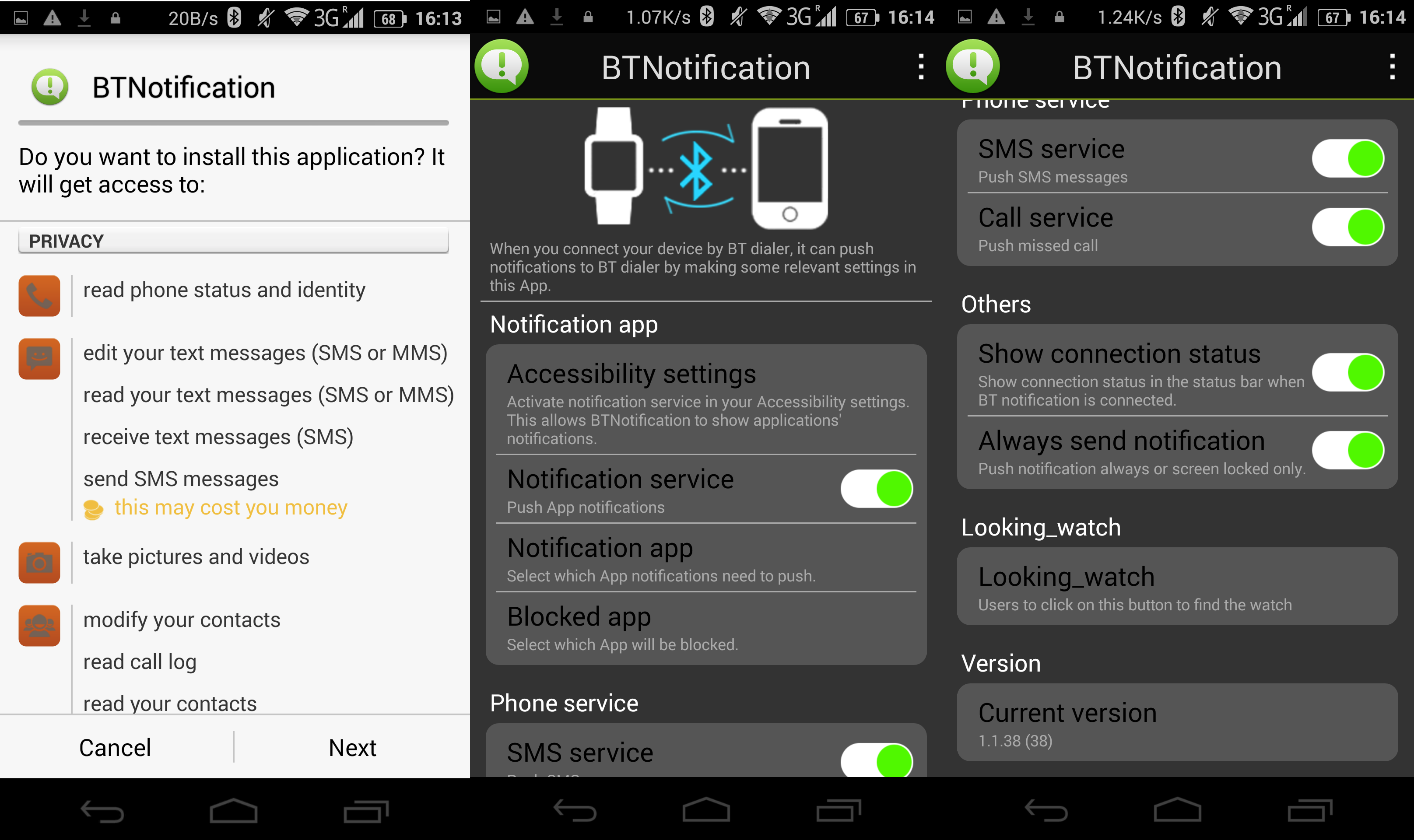 BT_Notification_App