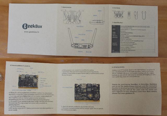 GeekBox_User_Manual
